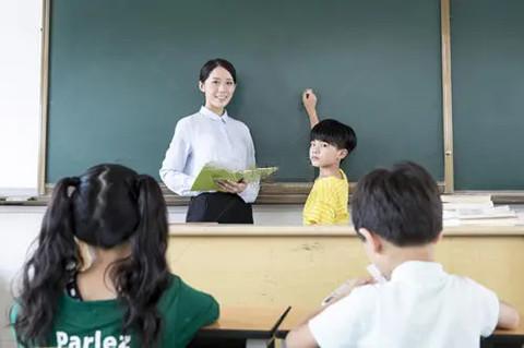 教师保险属于什么保险?包括哪些内容?一个月多少钱?